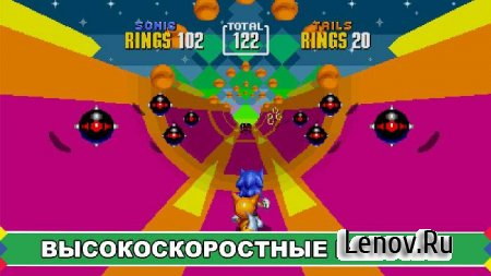 Sonic The Hedgehog 2 Classic v 1.3.1 Mod (Unlocked)