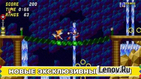Sonic The Hedgehog 2 (обновлено v 3.1.5) Mod (Unlocked)