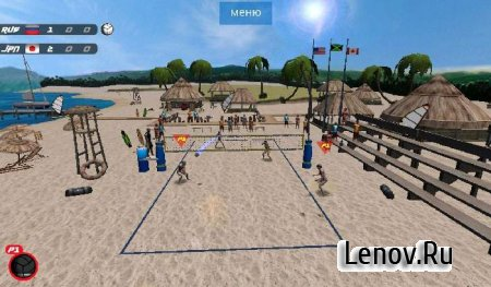 Volleyball Extreme Edition v 4.0