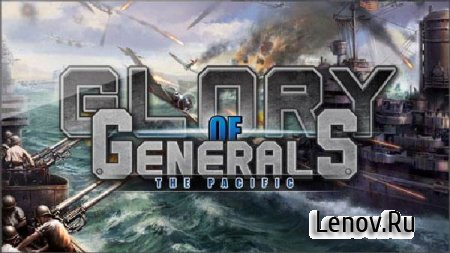 Glory of Generals :Pacific HD v 1.3.6 Мод (много денег)