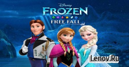 Frozen Free Fall (Холодное Сердце. Звездопад) v 7.7.0 Mod (Infinite Lives/Boosters/Unlock)
