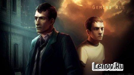 Gemini Rue (обновлено v 1.2)