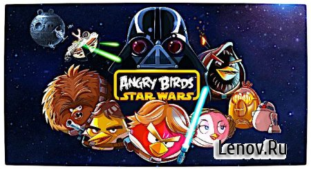 Angry Birds Star Wars v 1.5.13 Mod (Unlimited PowerUps)