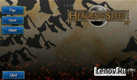 Heroes of Steel Elite v 4.5.15 Мод (Unlocked)
