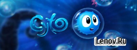 Cyto's Puzzle Adventure (обновлено v 1.3)