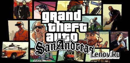 Grand Theft Auto: San Andreas v 2.00 Мод (много денег)