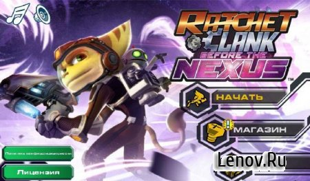 Ratchet & Clank Before the Nexus v 1.0 Mod (Unlimited Gold)
