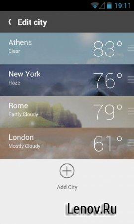 GO Weather EX (обновлено v 5.25)