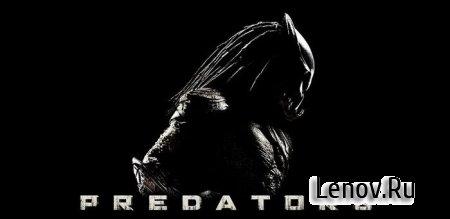Predators™ (обновлено v 1.5.1) Мод (много Honor Points)