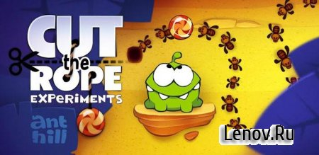 Cut the Rope: Experiments HD v 1.9.0 Мод (разблокированы все уровни)