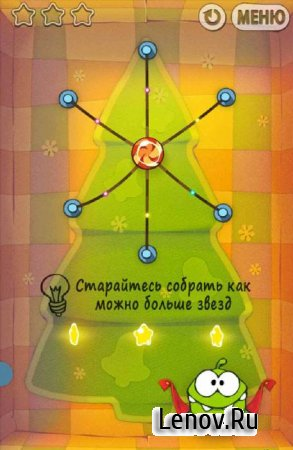 Cut the Rope: Holiday Gift (обновлено v 1.7.1)