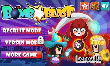Bomb Blast v 1.4 Mod