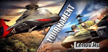 C.H.A.O.S Tournament HD FULL (обновлено v 7.2.0) Мод (много денег)
