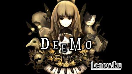 Deemo v 3.3.2 Mod (Unlocked)