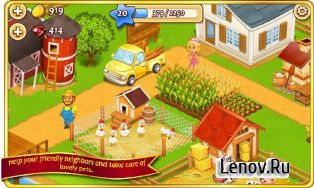 Farm Town:Happy City Day Story v 2.49 Мод (бесконечные алмазы и золото)