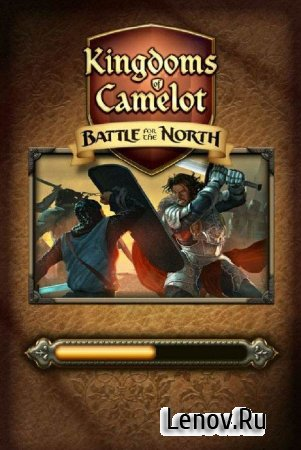 Kingdoms of Camelot: Battle (обновлено v 18.0.2)