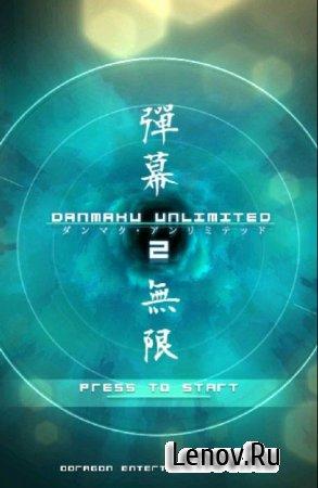 Danmaku Unlimited 2 v 1.0.12 (Full)