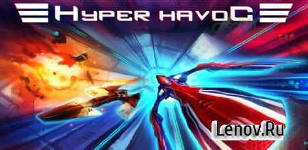 Hyper Havoc (обновлено v 7.22) Мод (много денег)
