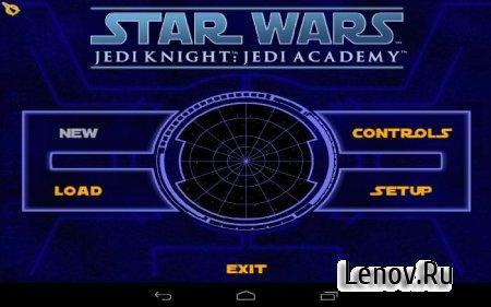 Jedi Academy Touch (обновлено v 1.2.1)