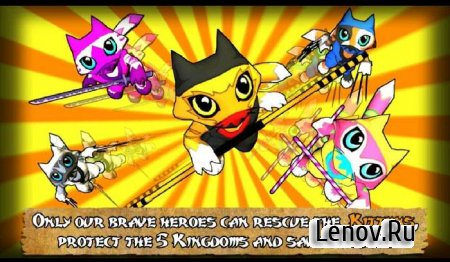 Ninja Kitty (обновлено v 5) Мод (много денег)