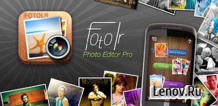 Photo Editor (обновлено v 3.0.3)