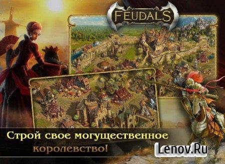 Feudals v 1.0.29.4189 (Online)