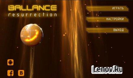 Ballance Resurrection Pro (Баланс Возрождение) (обновлено v 2.0.0.0)