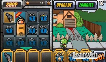 SWAT and Zombies (обновлено v 2.1.7) Мод (свободные покупки)