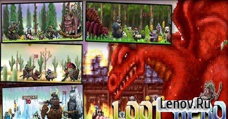 Loot Hero v 1.3 Mod
