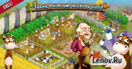 Happy Farm:Candy Day (обновлено v 2) Мод (много денег)