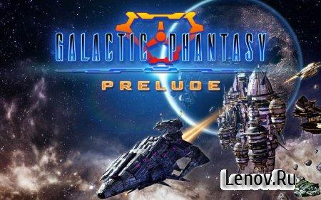 Galactic Phantasy Prelude (обновлено v 2.0.4) Mod (Free Shopping)