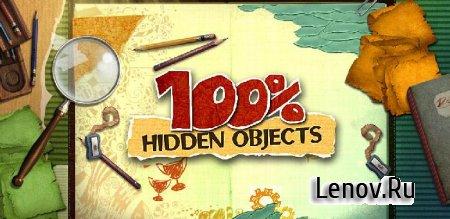 100% Hidden Objects v 1.0.0 (Full) + (Mod Money)