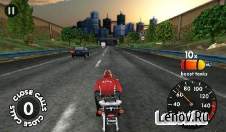 Highway Rider (обновлено v 1.9.1) Mod