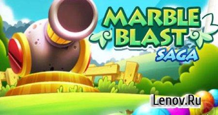 Marble Blast Saga v 1.0.7 Mod