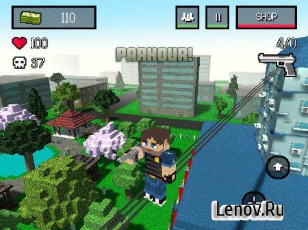 Wars Of Block City - Mine Game (обновлено v 2.1.1) + Мод (свободные покупки)