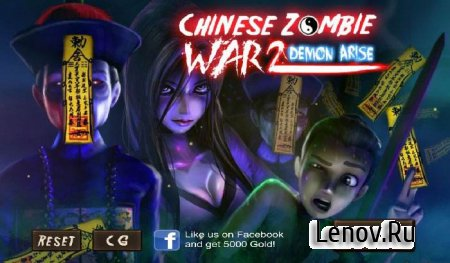 Chinese Zombie War 2 Demon Arise v 7