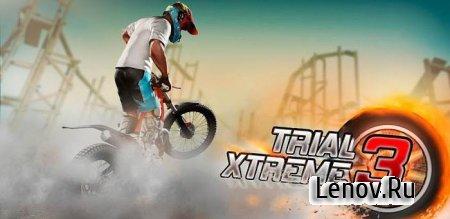 Trial Xtreme 3 (Full) (обновлено v 7.7) (Mod Money)