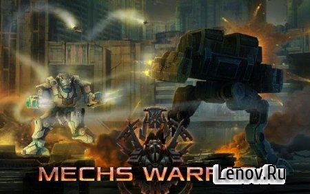 Mechs Warfare (обновлено v 0.4.458) Mod