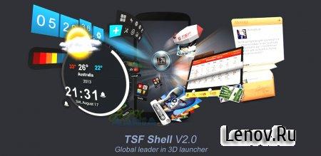 TSF Shell Pro (обновлено v 2.0.7)