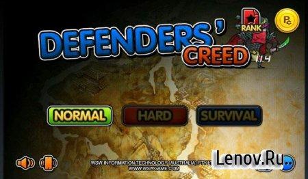 3 Kingdoms TD Defenders' Creed v 1.3.3 Mod