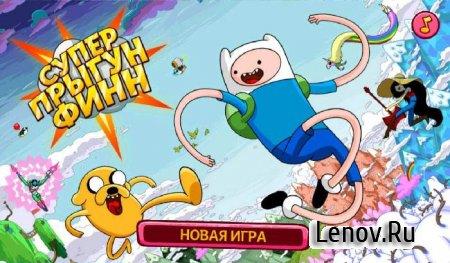 Super Jumping Finn (Супер-прыгун Финн) v 1.0.2 Мод
