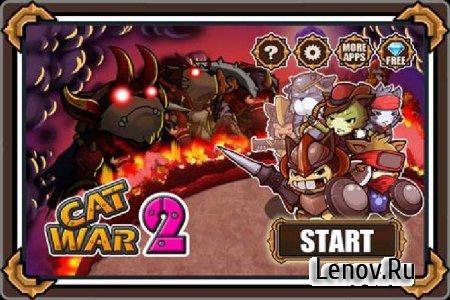 Cat War2 v 7.3.0 Мод (взломана игровая валюта)
