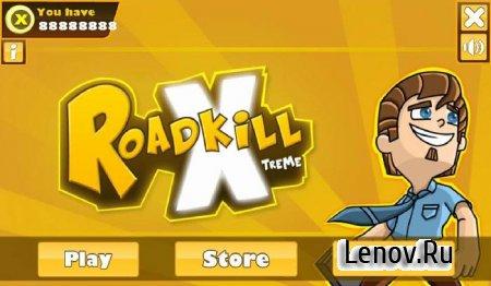 Roadkill Xtreme v 1.418 Мод (свободные покупки)