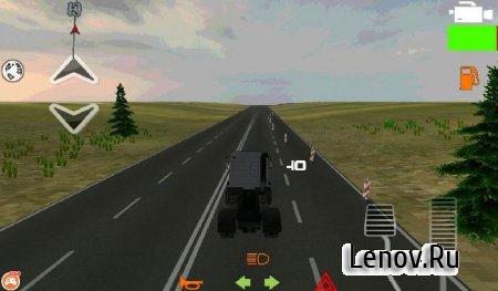 Truck Simulator 2014 (обновлено v 3.0)