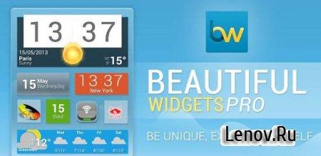 Beautiful Widgets Pro (обновлено v 5.6.1)