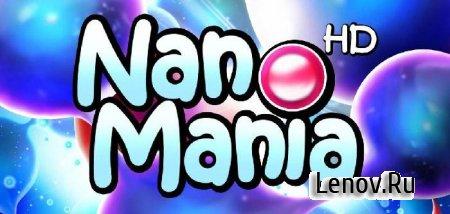 Nano Mania v 1.0 MOD