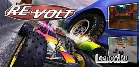 RE-VOLT Classic 3D (Premium) (обновлено v 1.3.0) MOD (Unlocked)