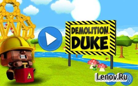 Demolition Duke (обновлено v 21) Мод (бесконечное золото и деньги)