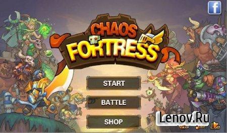 Chaos Fortress (обновлено v 1.0.9) Mod (бесплатные улучшения)