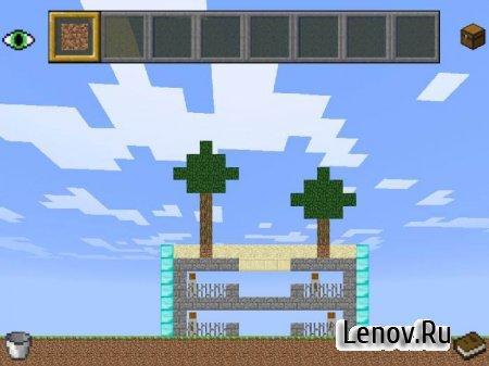uCraft A Minecraft Simulator (обновлено v 3.5.2)